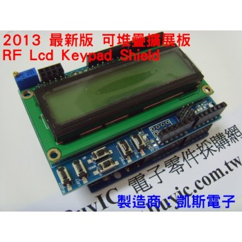 KSRobot KSB001 Arduino RF LCD Keypad Shield