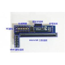 KSB044 oBot 轉 micro:bit 轉接板
