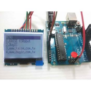 KSM109 12864 STN  SPI液晶模組
