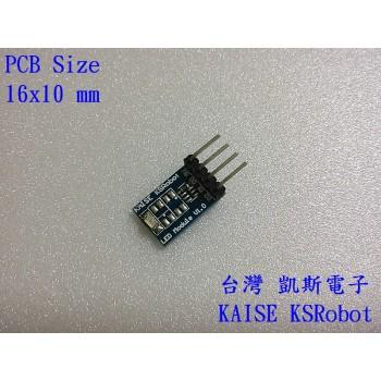 KSM088 單色LED 模組