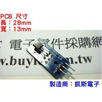 KSM011 LM35D  類比溫度感測器