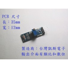 KSM082 NTC 熱敏電阻 類比溫度感測器模組