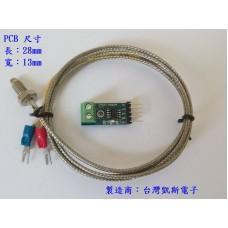 KSM092 MAX6675 K型熱電偶感測器模組