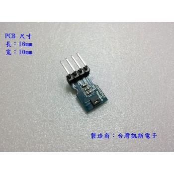 KSM106 SHT20 溫濕度感測模組