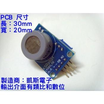 KSM025 MQ-7 MQ7 一氧化碳感測器模組