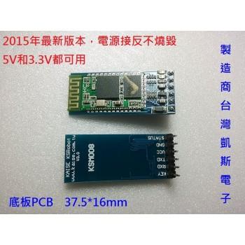 KSM008 HC05 藍芽模組