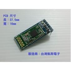KSM108 HC08 低功耗  BLE 藍芽模組