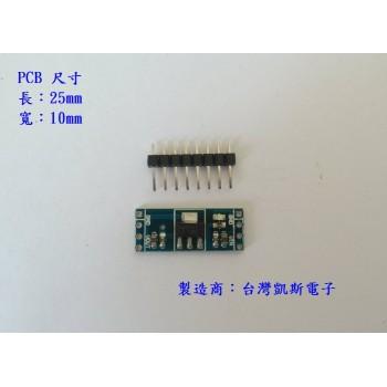 KSM094 AMS1117 1.2V電源穩壓模組