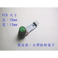 KSM085 ADC 可調電阻 類比讀取模組