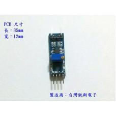 KSM090 LM393比較器模組