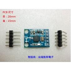KSM002 ADXL335 類比三軸加速度感測器模組