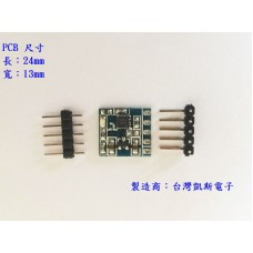 KSM100 HMC5883L 電子羅盤模組