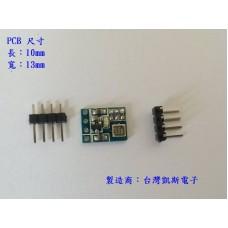 KSM101 BMP180 大氣壓力感測模組