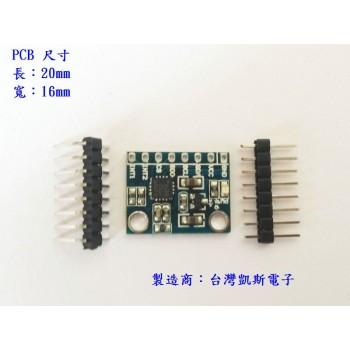 KSM102 L3G4200D 數位陀螺儀感測器模組 角速度模組