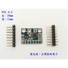 KSM103 MPU6050 三軸陀螺儀 + 三軸加速度 模組