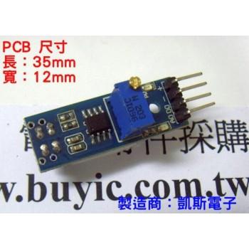 KSM010 TCRT5000  循跡模組