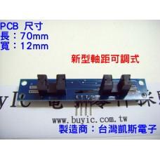 KSM037 2路測速模組