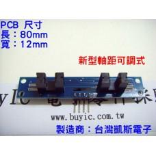 KSM036 2路測速模組