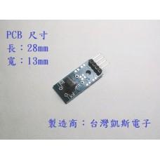 KSM086 HS0038B  紅外線接收模組