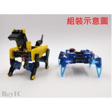 KSR030 Robot Kit Version D 機器人套件  micro:bit