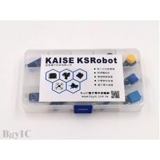 Arduino micro:bit 12合1 基礎模組套件
